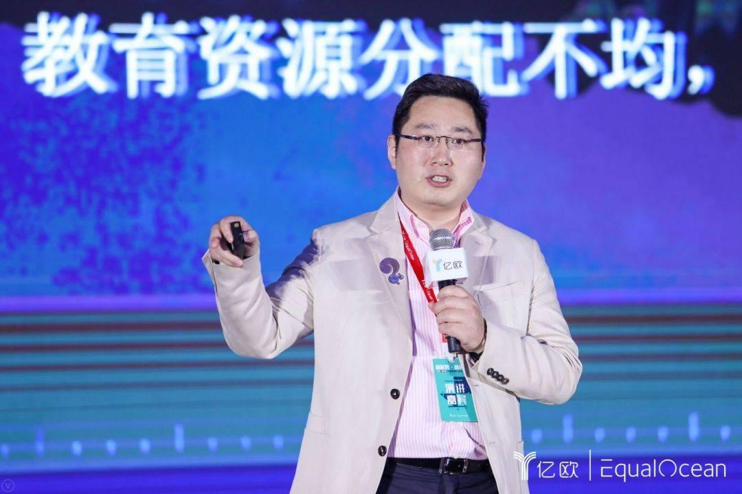乂学教育合伙人马刚:松鼠AI,希望给每个孩子一个好老师