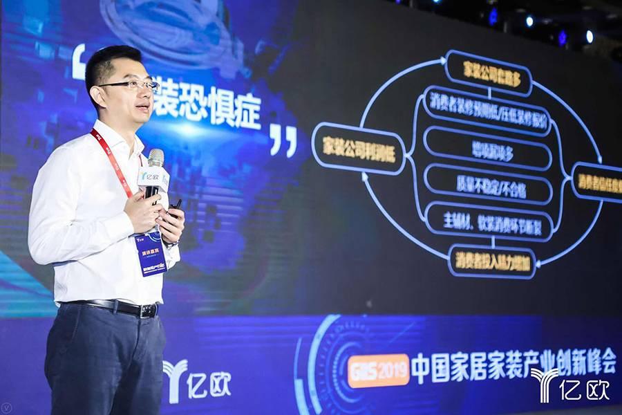 刘顺平:未来的头部定制企业将成为产品化的整装公司