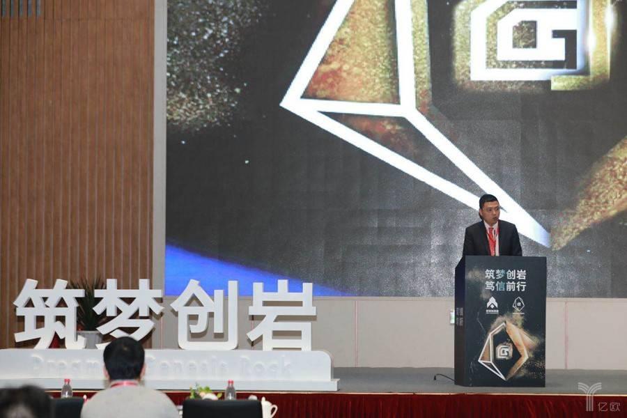 创岩国际孵化中心落地杭州,孵化器的竞争在于专精垂直赛道