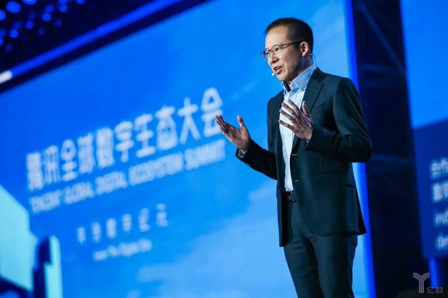 腾讯总裁刘炽平:世界正在经历三个演化,产业互联的风来了