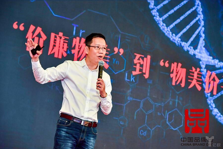 吴晓波:中国品牌追上世界,还要10年