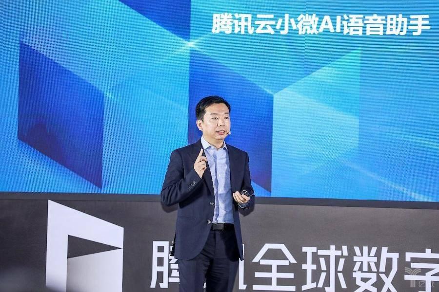 腾讯云小微AI助手,为行业提供智慧化转型助力