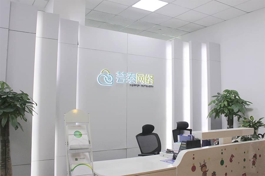 首发丨芸泰网络宣布完成过亿元B轮战略融资,将强化互联网医院布局