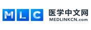 醫學中文網