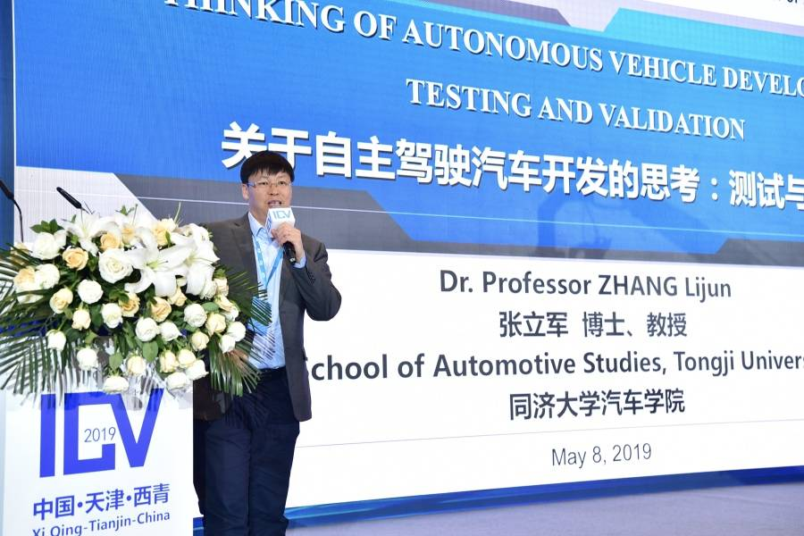同济大学汽车学院院长张立军:车企为何难以抱团开拓新技术?
