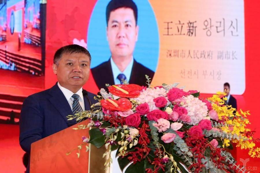 科通芯城联袂韩企构建大湾区全球智能生态