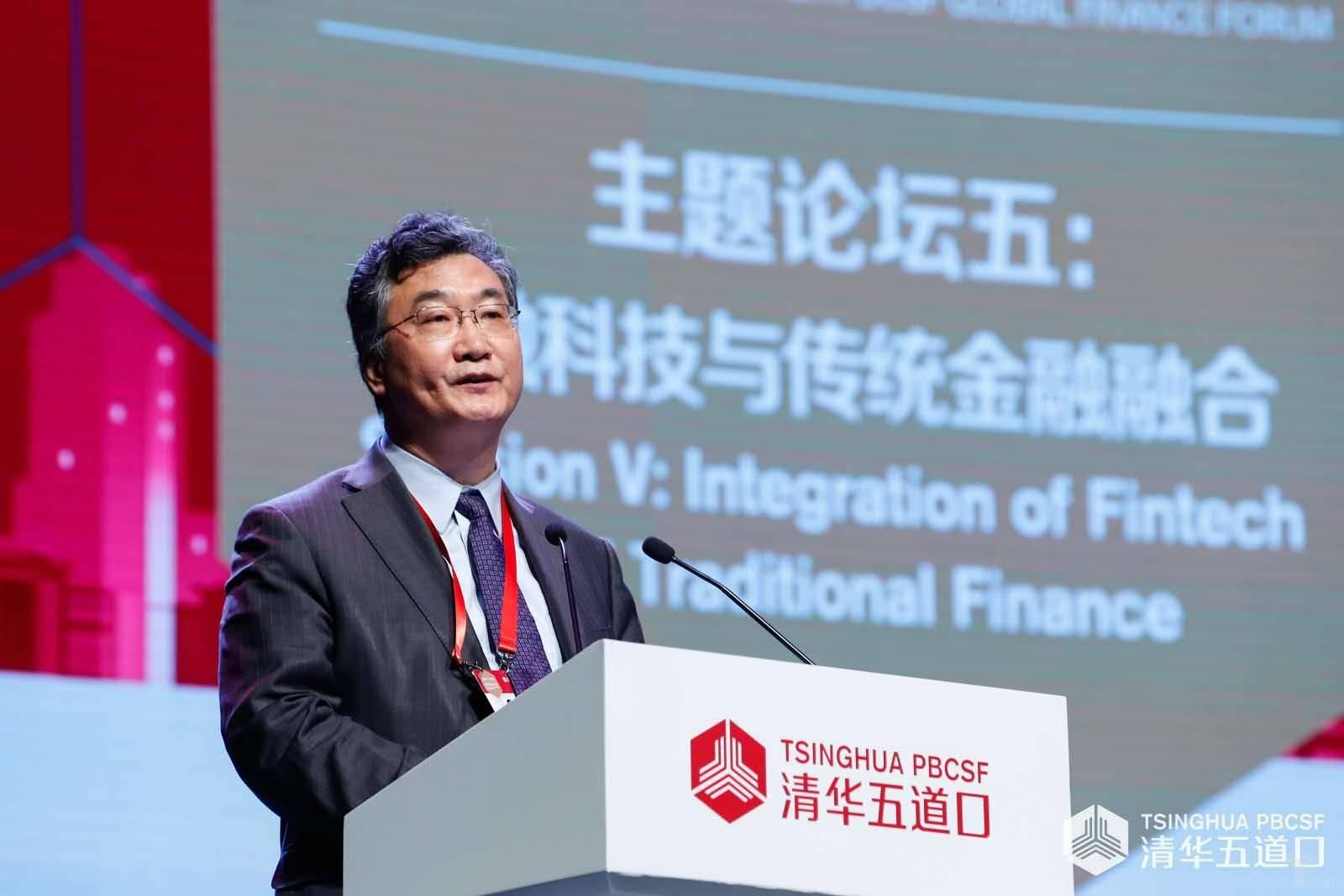 霍学文:对金融科技,必须加强监管