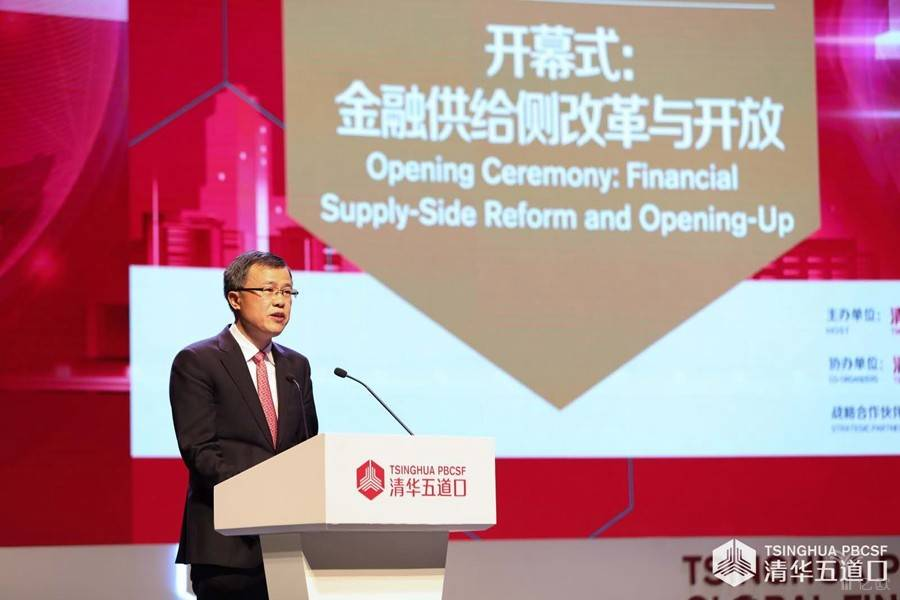 郭树清:美国升级贸易摩擦,但中国坚定推进金融开放