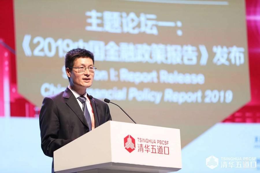 陆磊:服务实体融资和风险管理是金融的两大本原功能