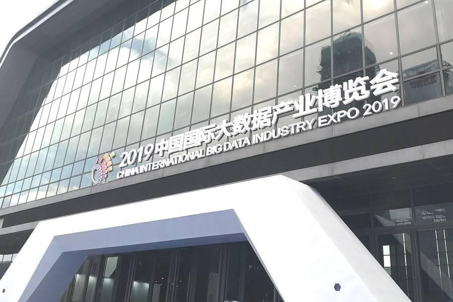 """2019贵阳数博会丨紫光、华为、中兴携宝来袭,共谱""""5G物联""""年度佳曲"""