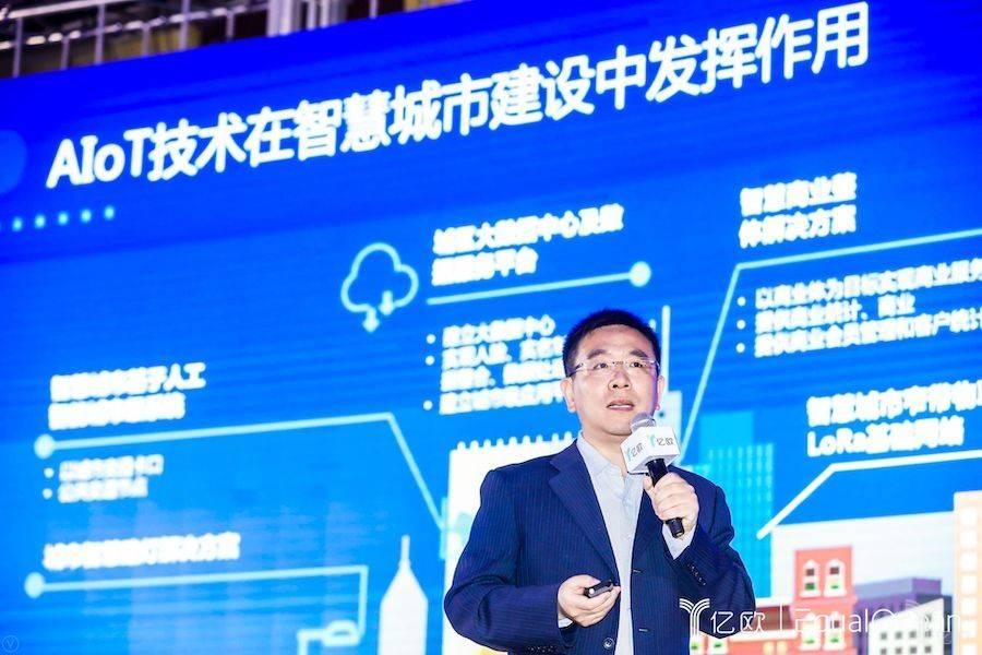 特斯聯科技未來城市事業部鮑敏:AIoT不是行業,但卻可賦能城市百業