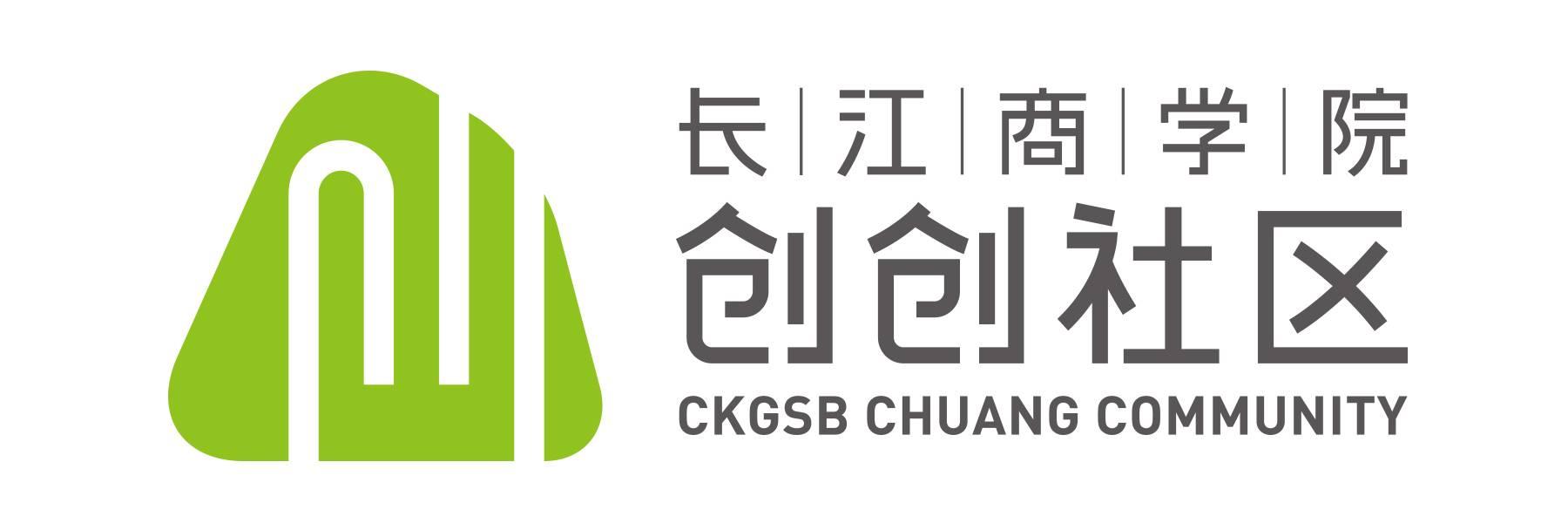 长江商学院创创社区