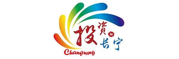 上海市长宁区金融办