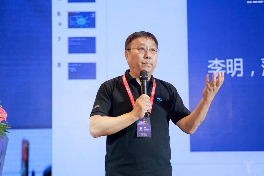 专访丨滑铁卢大学教授李明:AI赋能,癌症治疗的关键一步