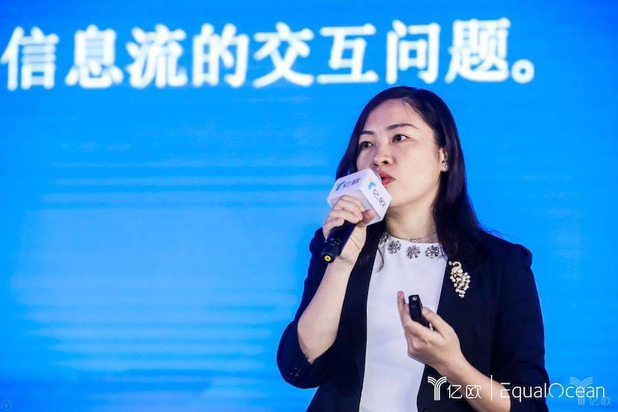 """云從科技高級副總伍楚蕓:AI產業化融合的""""五步法"""""""