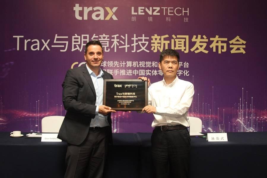 Trax并購朗鏡科技,雙方持續推進中國實體零售數字化