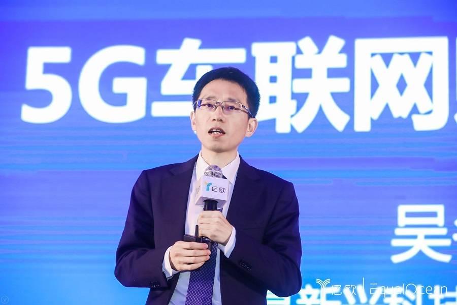 吳冬升 智能交通 5G車聯網 高新興