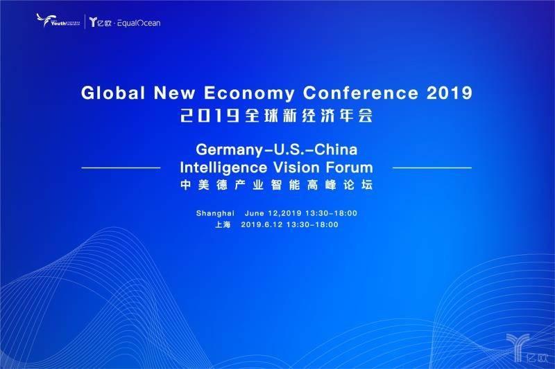 6月12日,全球顶尖VC对话上海,BP接收中