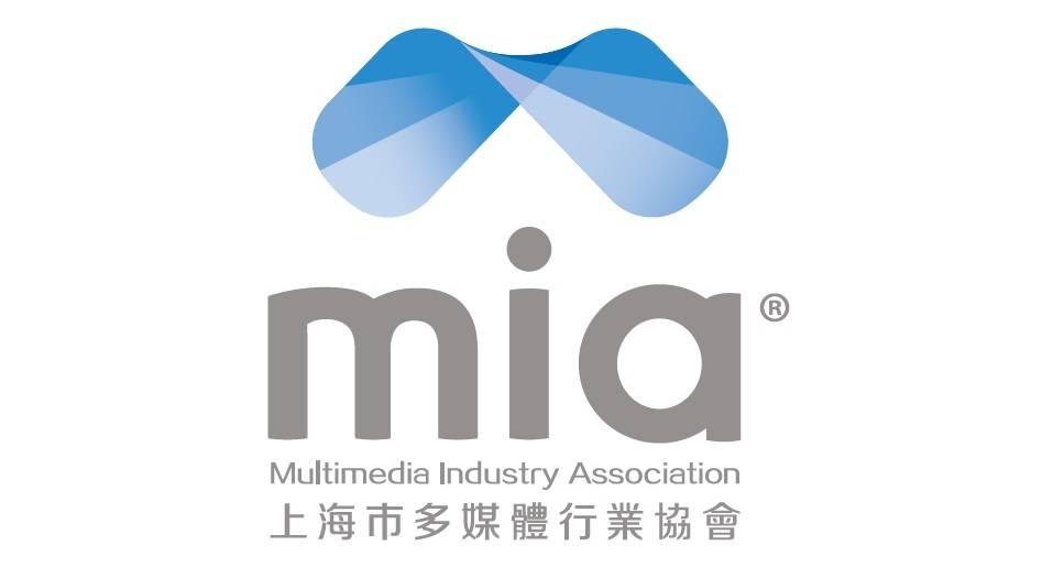 上海市多媒体行业协会