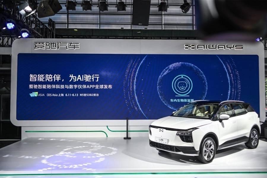 爱驰汽车发布智能陪伴科技与数字伙伴APP丨2019 CESA