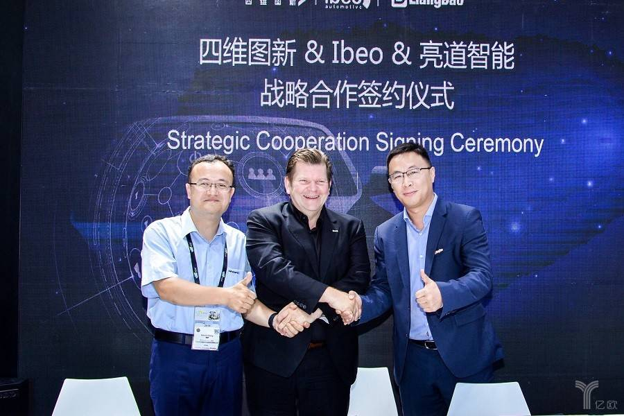 四维图新、lbeo、亮道智能签署合作协议,做高德没做的事丨2019 CESA