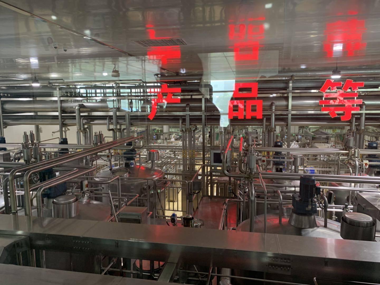 """探倉二丨蒙牛全液態冷鏈工廠,""""冰激凌、酸奶""""等誕生的地方"""
