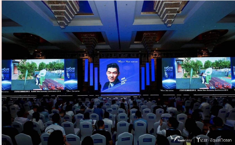 影譜科技技術副總裁樊碩: 人類對多維信息的訴求帶來了結構性機會