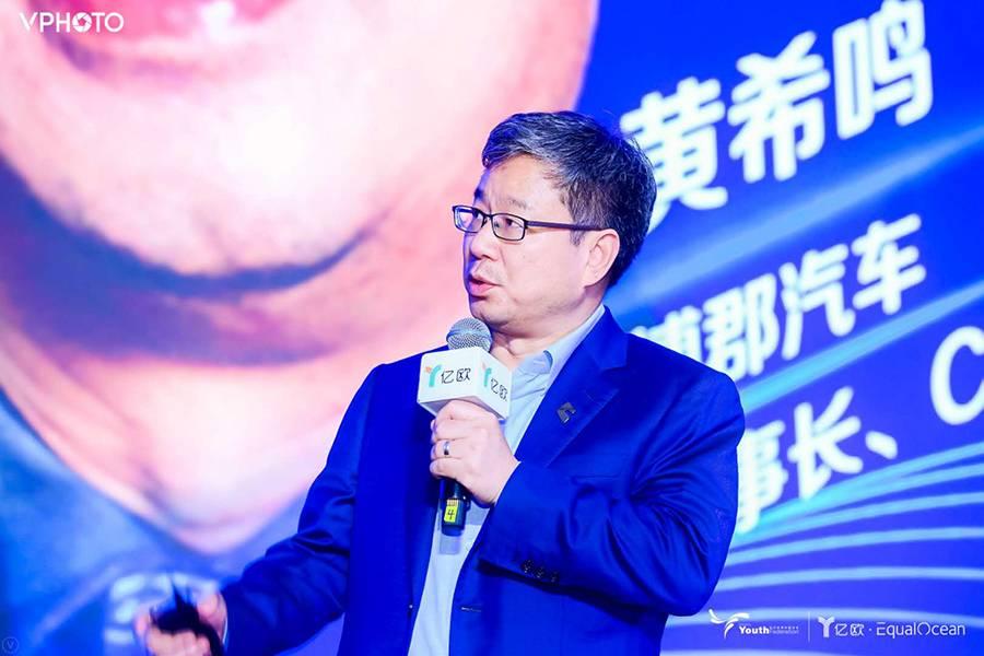 博郡汽車董事長、CEO黃希鳴:汽車會是5G時代下最大的智能平臺