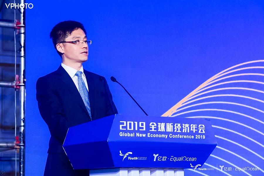 中共上海市長寧區委書記王為人:開放是新經濟繁榮興旺的不竭動力