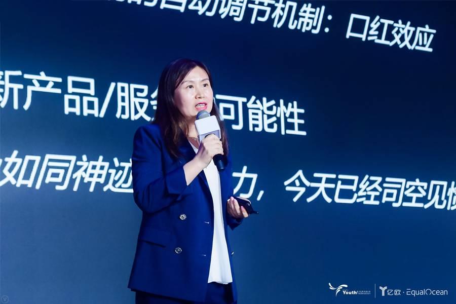 火山石资本创始合伙人吴颖:新常态下消费品牌趋势和创业机会