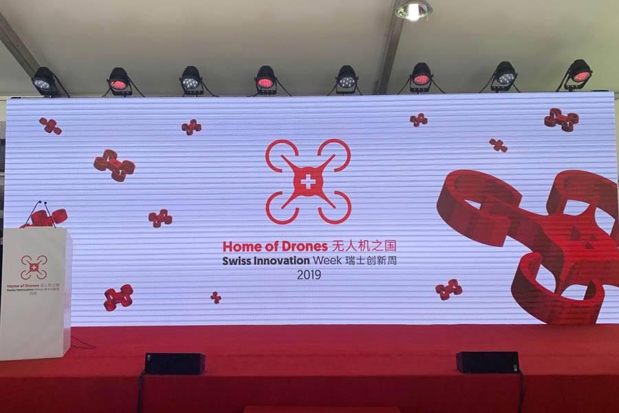 瑞士驻华大使馆:无人机领域注重细分市场与产品竞争