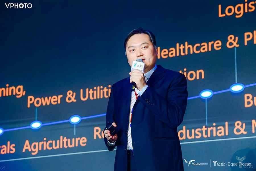 花旗银行现金管理产品主管陈海俊:数字化影响行业历经四大步骤
