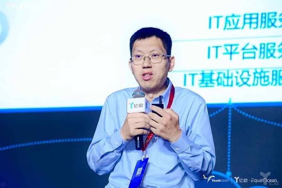 """华为云BU首席PaaS解决方案架构师周晖:数字化转型的核心在于""""转型"""""""