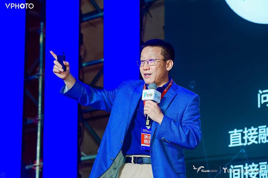 长江商学院副院长李海涛:金融供给侧结构性改革决定中国经济转型成败