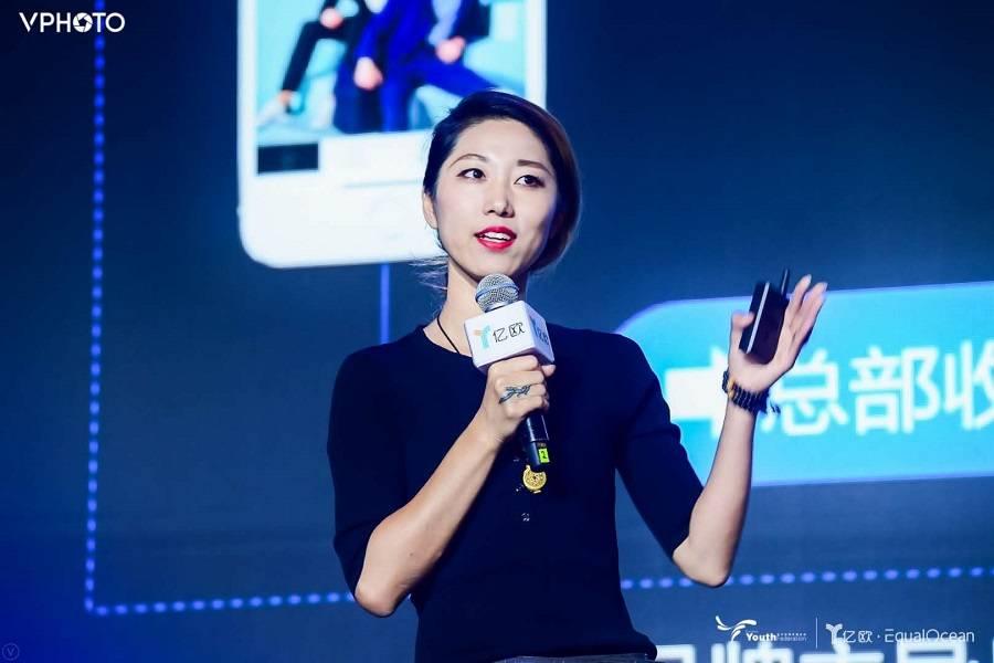 微盟智慧商业事业群副总裁凌芸:私域流量和用户运营