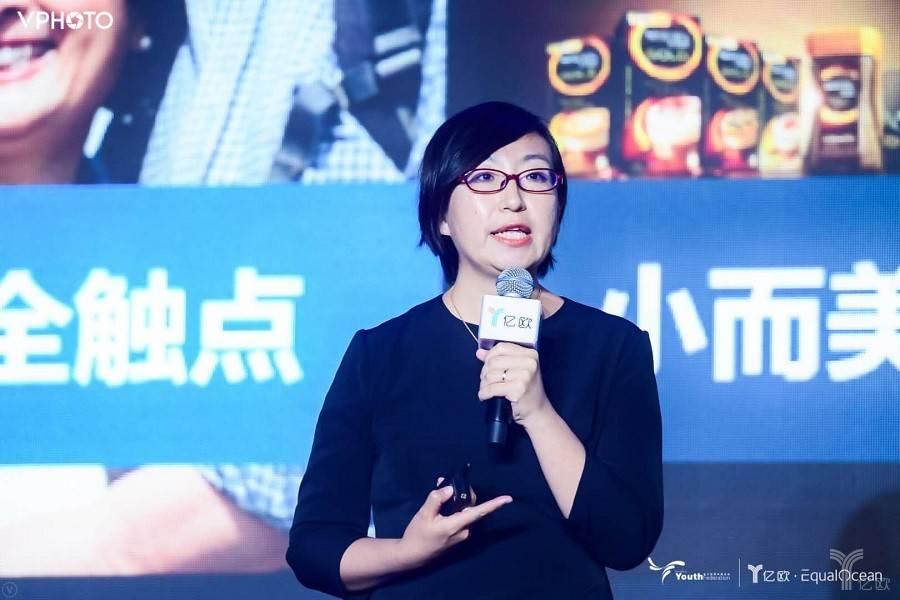 雀巢大中华区电子商务副总裁王雷:雀巢以消费者为核心数字化转型之路