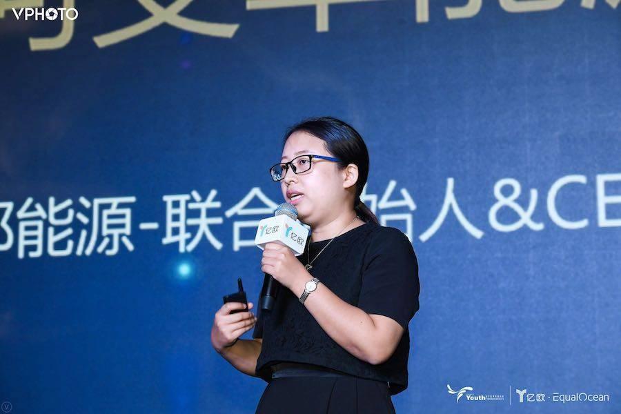 车主邦能源联合创始人兼CEO王阳:数字化如何变革能源服务体系