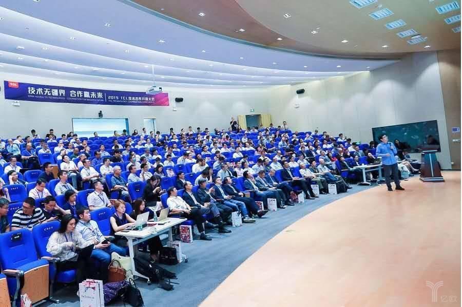 TCL技术合作大会在深举办,13项研究项目重磅发布