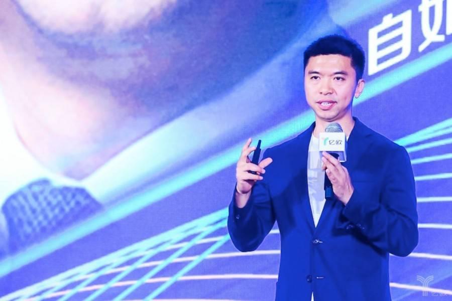 自如CEO熊林: 未来房屋一定都会有操作系统
