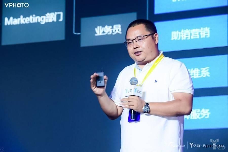 阿里巴巴零售通陈彤彤:快消行业渠道数字化变革