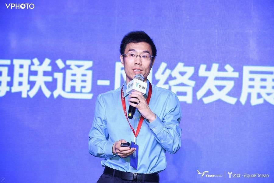 中国联通,5G,产业升级,低时延,高带宽,大连接