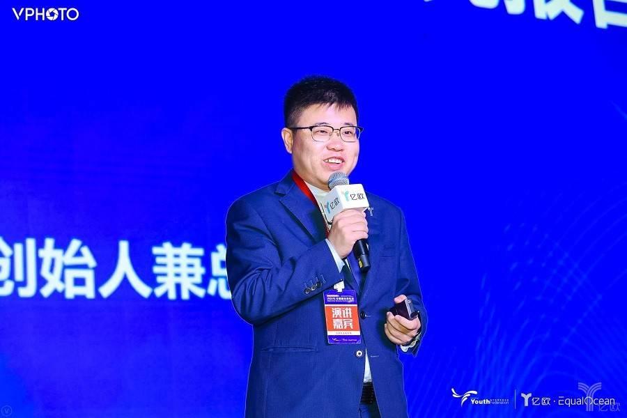 """億歐王彬:智能制造的核心問題在于""""認知升級"""""""