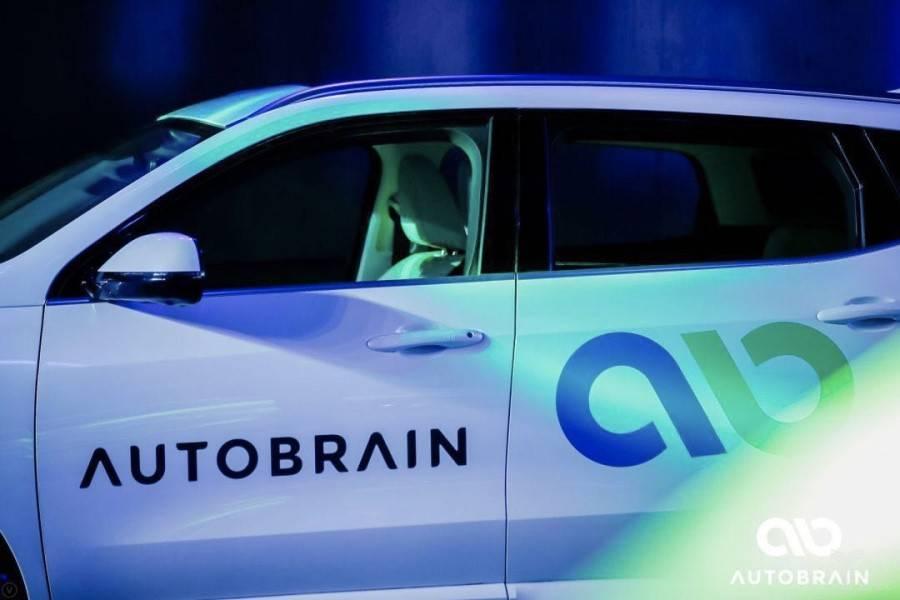 AutoBrain推出L3级HWP自动驾驶系统,预计成本1万元