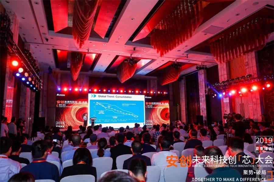 中国半导体产业的向死而生,一代人的坚持与倔强