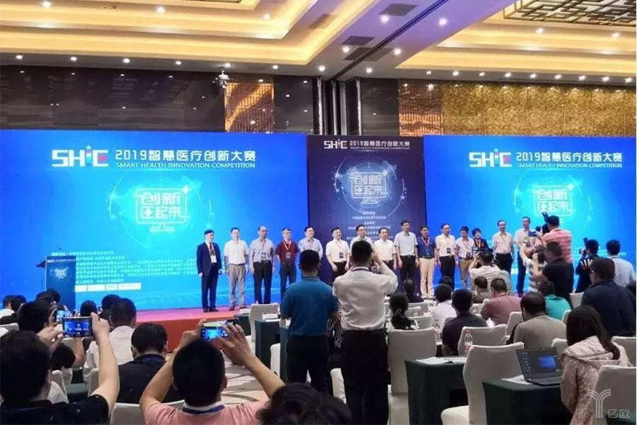 2019智慧医疗创新大赛总决赛6月15日在南昌成功召开