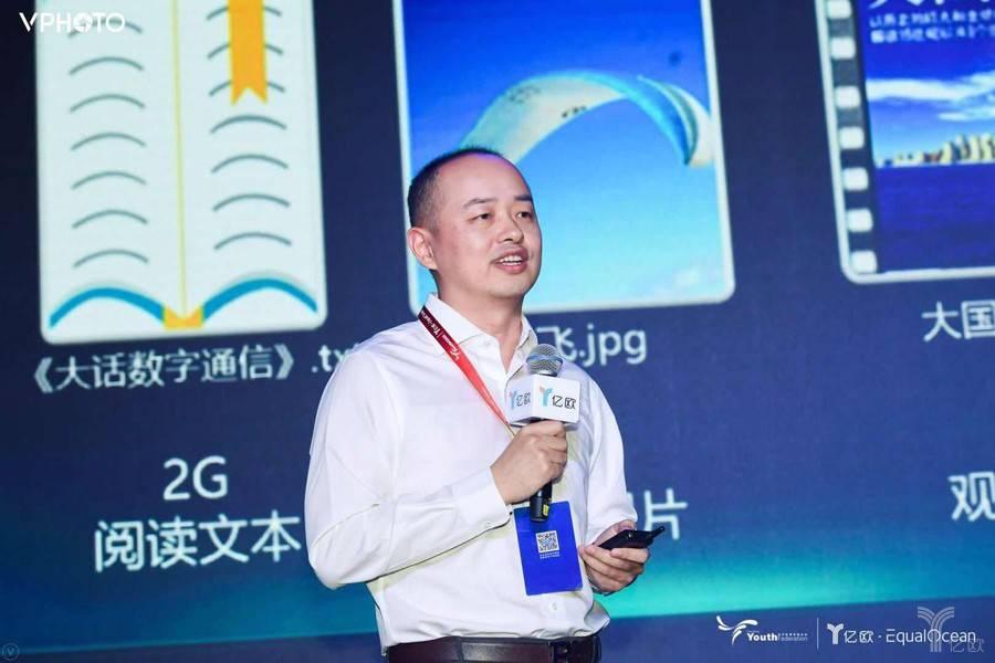 華為陳丹青:5G機會無限,各垂直行業將迎來更大想象空間