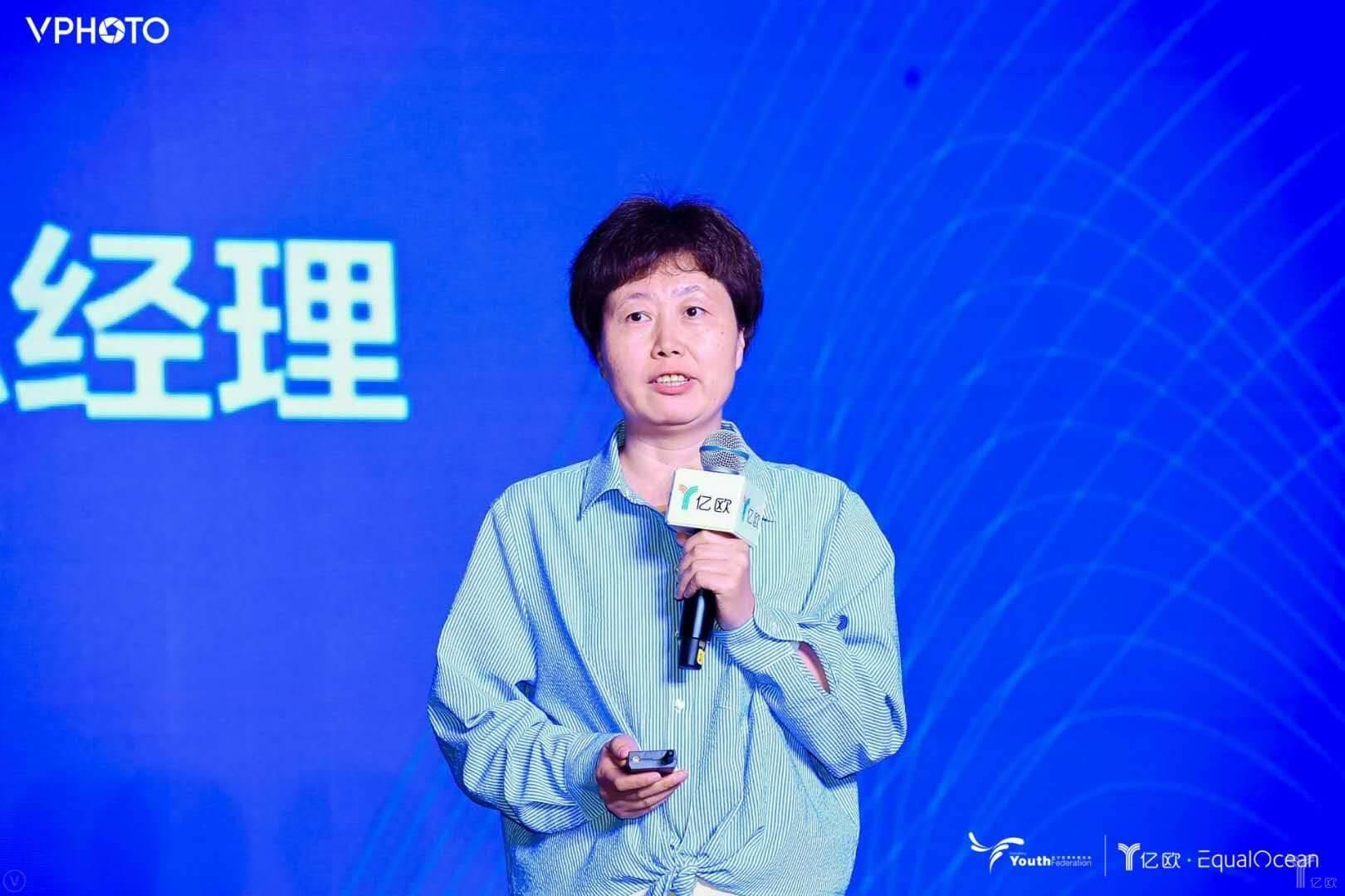 阿里工业云杨国彦:工业大脑助力制造业转型升级