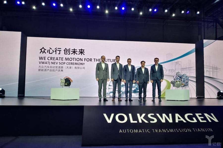 新能源驱动系统国产,大众汽车在华进入电动化新时代