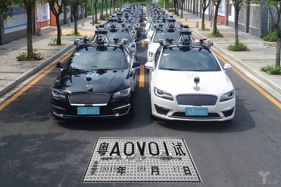 首发丨文远知行获得20张广州智能网联汽车路测牌照