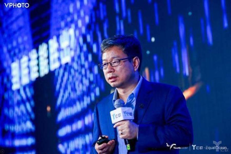 博郡黄希鸣出席2019全球新经济年会